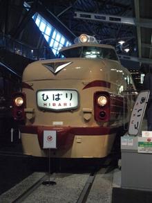 E520_057