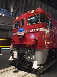 E520_058