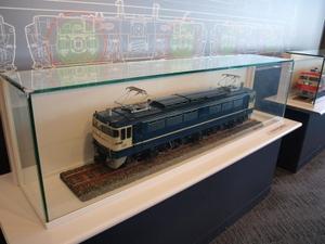 E520_099